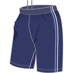 Pantalón corto del chandal